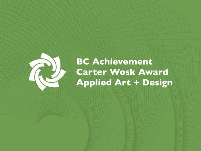Carter Wosk Award Applied Art + Design Placeholder